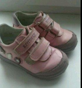 Ботинки на девочку размер 22