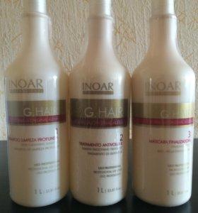Кератин Комплект INOAR G-Hair 1000мл