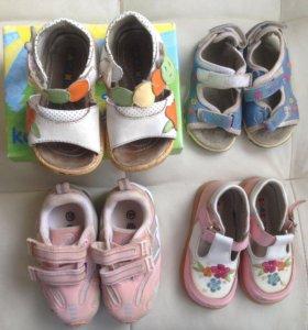 Детские р-о 22 ботинки, туфли, сандали