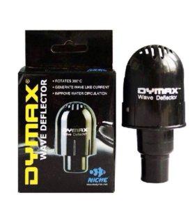 Dymax насадка на аква. фильтр для создания волны