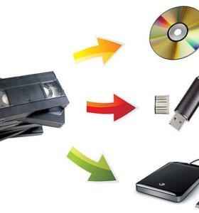 Оцифровка видеокассет VHS, VHS-C