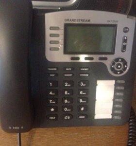 Телефоны для офиса
