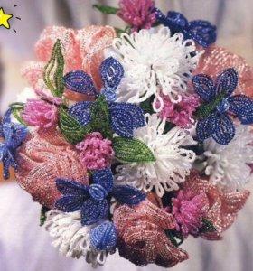Букет цветов из бисера + подарочек.