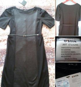 Новое трикотажное платье от Ostin