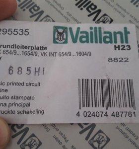 Блок управления котел Vaillant (новый)