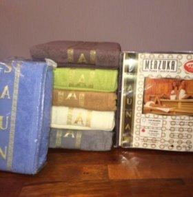Комплект полотенец для сауны/бани/ванны Merzuka