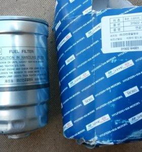 Фильтр топливный 31922-4H001 для Hyundai, Kia.