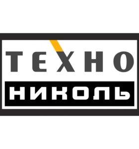 Утеплитель ТЕХНОНИКОЛЬ РОКЛАЙТ 35