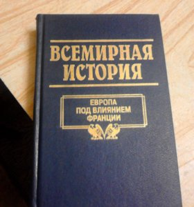Книги 13 томов