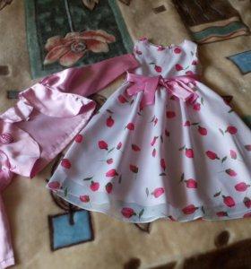 Комплект. Платье +болеро