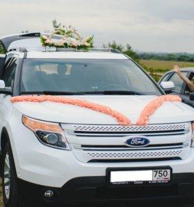 Авто на свадьбу или торжество