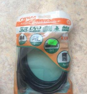 Аудио/видео кабель HDMI штекер - HDMI штекер