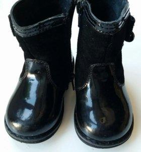 Осеннии ботиночки