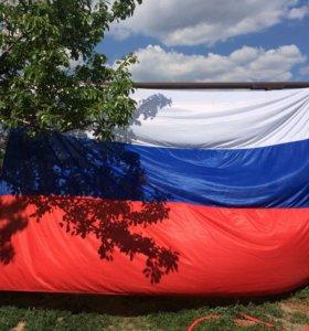 Р/Ф  Флаг