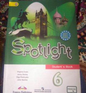 Учебник английский