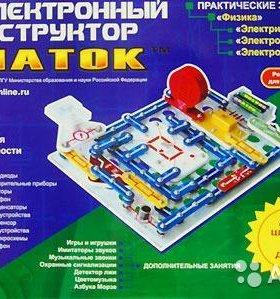 Электронный конструктор Знаток 999 схем (Школа)