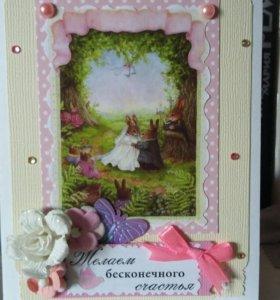 Свадебная открытка Кролики. Скрапбукинг свадьба