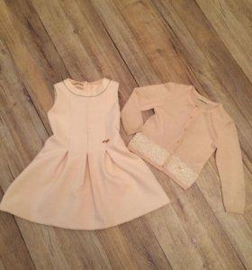 Комплект платье+болеро LIU JO (Италия)