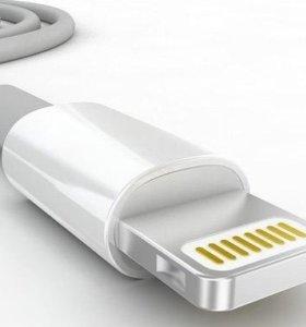 Зарядное устройство и кабель для Apple