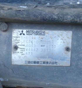 Двигатель на Mitsubishi Galant,1999г.