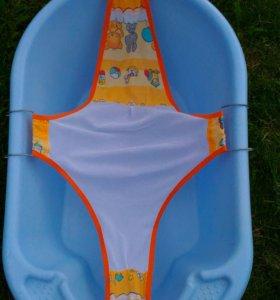 Гамак для детской ванночки