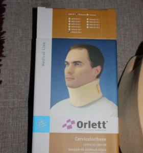 Бандаж на шею