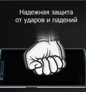Защитное стекло для смартфона Lenovo S60