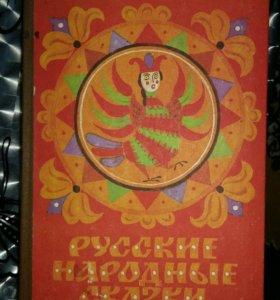 Русские народные сказки 100 шт