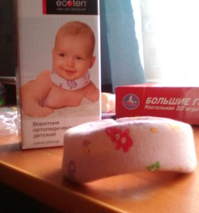Детский ортопедический ортез (воротник)