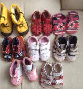 Детские размер 20 ботинки, кроссовки, сандали
