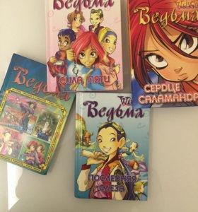 Книжки-комиксы для девочек бронь