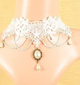 Ожерелье из кружева новое