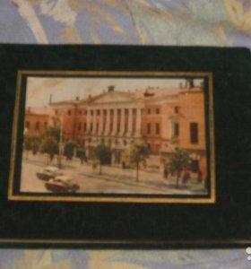 Старый альбом с открытками