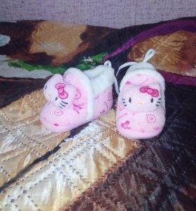 Обувочка для малышки