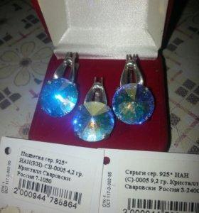 Набор из серебра с кристаллами Сваровски