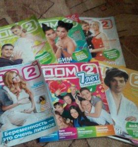 Продам журналы