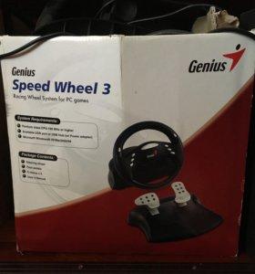 Руль с педалями для игр