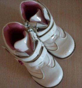 Осенние ботиночки для девочки