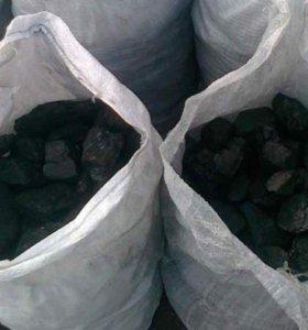Уголь фасованный в мешках и россыпью.