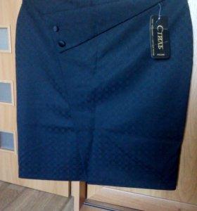 Новая юбка 48-50