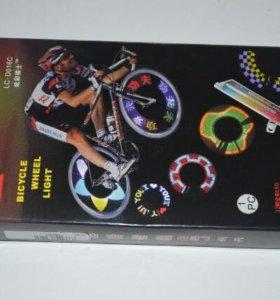Велосипедная подсветка колеса
