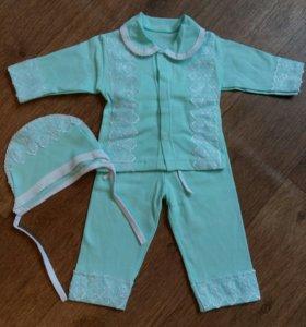 Новый костюм на новорожденного до 3 мес