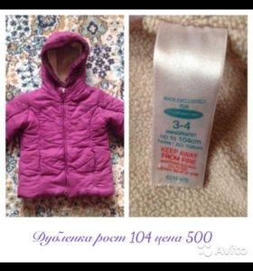 Дубленка куртка  mothercare 104