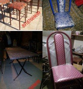 Столы стулья табуретки