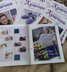 Журнал пошаговое вязание крючком