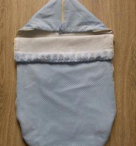 Конверт, одеяльце, на выписку и в коляску