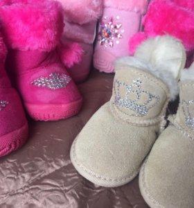 Угги Детские .ботиночки
