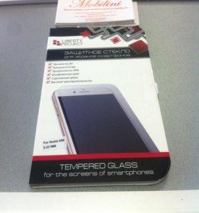 Защитное стекло для телефона Nokia 650