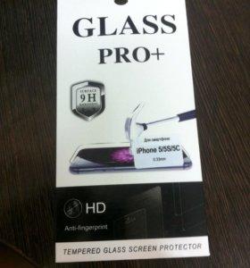 Защитное стекло для iPhone5,5s ударопрочное.
