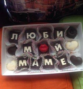Шоколадный подарочный набор